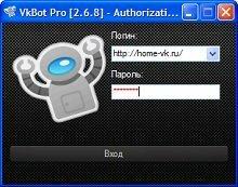 Vkbot PRO - скачать бесплатно